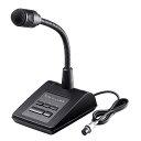 アイコム icom SM-50『スタンドマイク』 ダイナミック型マイク マイクロフォン マイクロホン スタンド型 デスクトップ…