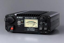 最新型【 送料無料 】 DCDCコンバーター ( デコデコ )DT-930M (アルインコ) DC 24V→13.8V 32A 24v dc 12v dcdcコンバーター dc dc コンバーター コンバータ