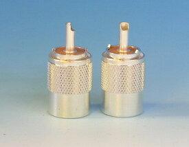 同軸コネクター MP-5 × 銀メッキ 2個セット! 5D-2V/5D-FB用