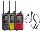 トランシーバー 特定小電力 無線機 インカム アイコム トランシーバーIC-4110 + HD-24CL オリジナルイヤホンマイクセット