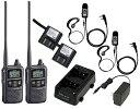 トランシーバー 中継 特定小電力 無線機 インカム 同時通話アイコム IC-4188D 2台セット (同時通話対応HD-EM51VILイヤホンマイク×2個、充電...