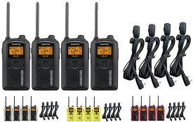 送料無料 オリジナルマイクセット トランシーバー 特定小電力 無線機 インカム注目の商品★ケンウッド UBZ-LP20×4台 + HD-24K2×4個