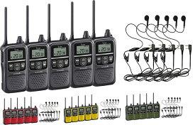 【 送料無料 】トランシーバー 特定小電力 無線機 インカムアイコム IC-4110 × 5台 + HD-12L × 5個 イヤホンマイクセット