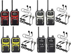 トランシーバー 2台セット 特定小電力無線機 インカムアルインコ DJ-PB20×2+HD-12I×2イヤホンマイクセット20チャンネル対応モデル
