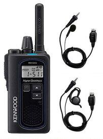 JVCケンウッド TPZ-D510デジタル簡易無線機