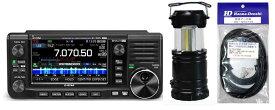 ( 予約販売 9月お届け予定 )アイコム アマチュア無線機 IC-705 HF〜430MHzオールモードポータブルトランシーバー特典オリジナルカウンターポイズ及びランタンプレゼント!
