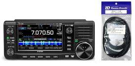 ( 予約販売 11月初旬お届け予定 )アイコム アマチュア無線機 IC-705 HF〜430MHzオールモードポータブルトランシーバーオリジナルカウンターポイズセット!