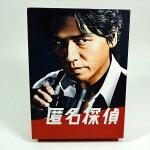 【中古】匿名探偵Blu-rayBOX(5枚組)