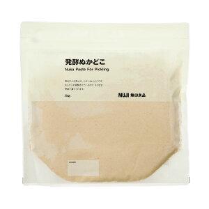 新品 発酵ぬかどこ ぬか床 1kg 無印良品 MUJI おすすめ 送料無料