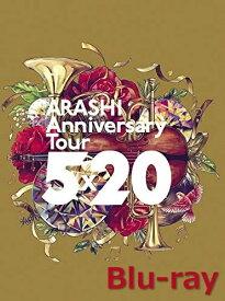 嵐 ARASHI Anniversary Tour 5×20 blu-ray 初回プレス仕様 20周年記念 ブルーレイ BD ツアー ライブ LIVE 最新