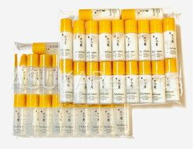 ソルファス 雪花秀 トライアルサイズ 滋陰水+滋陰乳液 サンプル 各20本セットエッセンシャル バランシング ウォーター 化粧水 化粧品 韓国コスメ