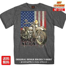 【送料無料!】日本未発売! セール価格! ホットレザー [Classic Cycle Flag T-Shirt Men's T-Shirt] クラシックサイクル フラッグ メンズTシャツ! 半袖 半袖シャツ! 米国 HOTLEATHERS 直輸入! 杢チャコールグレー 英字 プリントT アメリカン バイカー バイクに!