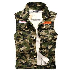 【送料無料!】日本未発売! [Army Paches Camouflage Vest] アーミー・カモフラージュ・パッチズ・ベスト! ノースリーブ 迷彩 グリーン ミリタリー 軍隊 サバゲー メンズ バイクに! アメカジ 大きいサイズ ワッペン オールシーズン着用できるヘビロテアウター!