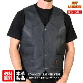 【送料無料!】日本未発売!米国直輸入! Hot Leathers [Men's Classic style Cowhide Leather Vest w/ Inside Pocket] ホットレザー 本革 メンズ クラシックスタイル 2ポケット カウハイドレザーベスト! ブラックカラー 黒 ベスト用アクセサリーに対応! バイクに! 大きいサイズ