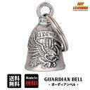 米国製 Guardian Bell ホットレザー [Ride to Live Eagle] ライド・トゥ・リブ・イーグル ガーディアンベル Made in U…