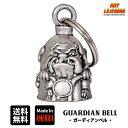 米国製 Guardian Bell ホットレザー [Bulldog] ブルドッグ ガーディアンベル Made in USA Gremlin Bell 犬 ペット 骨 …