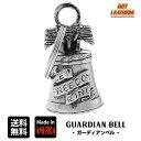 【送料無料!】日本未発売!米国製! ホットレザー [Liberty Guardian Bell] リバティー・ガーディアンベル! MADE IN USA…