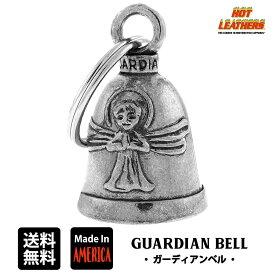 米国製 Guardian Bell ホットレザー [Angel] エンジェル ガーディアンベル Made in USA Gremlin Bell 天使 妖精 魔除け お守りとしてバイカーへの特別なギフトに! バイク オートバイ 鈴 アクセサリー キーホルダー キーチェーン