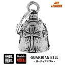 米国製 Guardian Bell ホットレザー [Holy Cross] ホーリークロス ガーディアンベル Made in USA Gremlin Bell 十字架…