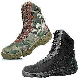【送料無料!】全2色! [Men's Tactical Combat Boots] メンズ タクティカル コンバットブーツ! 靴 シューズ スニーカー マウンテンブーツ ライディングブーツ アーミー ミリタリー ミドルブーツ カモフラージュ 迷彩柄 レースアップ ジッパー開閉 牛革スエード バイクに!