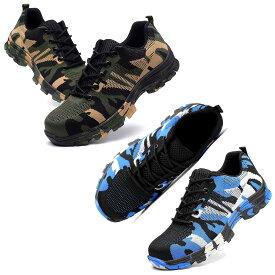 【送料無料!】全2色! [Men's Steel Toe Cap Camouflage Work Boots] メンズ スティールトウキャップカモフラージュワークブーツ! 靴 シューズ スニーカー マウンテンブーツ 安全靴 鉄板入り 先芯入り コンバット ミドルブーツ レースアップ アウトドア サバゲー バイクに!