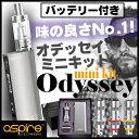【送料無料!】【バッテリー付き】正規品 濃い おいしい 電子タバコ! 最新型 VAPE!Aspire(アスパイア)! Odyssey Mini Kit・オデッセ...