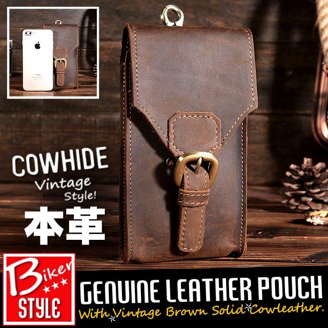 【送料無料!】[Vintage Brown Genuine Leather Leg Drop Pouch] ビンテージ・ブラウン・ジェニュインレザー・レッグ・ドロップ・ポーチ! 本革 牛革 カウハイドレザー バイクに! ウエストバッグ ヒップバッグ シガレットケース レッグバッグ ウォレットパース
