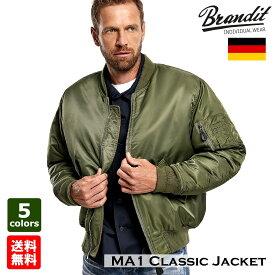 Brandit ブランディット MA1 Classic Jacket クラシック ジャケット! 全5色 撥水 MA-1 ブルゾン ウィンドブレーカー アウター ドイツメーカー エアフォース 軍服 空軍 戦闘服 ライダース バイク バイカー アウトドア ミリタリー サバゲーに! 大きいサイズ
