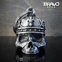 米国製 Bravo Bells 王冠 キング スカル 3D ベル [King Skull] ブラボーベル Made In USA 魔除け お守りとしてバイカ…