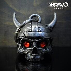 米国製 Bravo Bells バイキング 赤目 スカル 3D ベル [Viking Helmet Skull] ブラボーベル Made In USA 魔除け お守りとしてバイカーへの特別なギフトに! バイク オートバイ 鈴 アクセサリー キーホルダー キーチェーン ガーディアンベル Guardian Bell