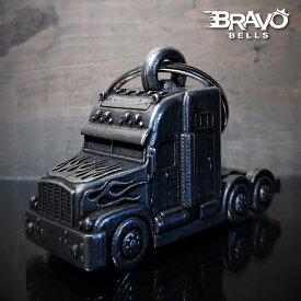 米国製 Bravo Bells セミトラック 3D ベル [Semi Truck] ブラボーベル Made In USA 魔除け お守りとしてバイカーへの特別なギフトに! バイク オートバイ 鈴 アクセサリー キーホルダー キーチェーン ガーディアンベル Guardian Bell