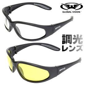 GLOBAL VISION 調光 サングラス Hercules1 24 Sunglasses 高強度・高耐久性を誇る! レンズ全2色! グローバルビジョン ヘラクレス1 24 サングラス! ゴーグル ツヤなし マットブラックフレーム UV400 クリア イエロー 飛散防止加工 耐擦傷 折れない ANSI Z87.1 バイクに!