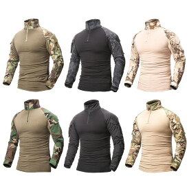 【送料無料!】全6色! 5サイズ! [Men's Army Tactical Long Sleeve T-Shirt] メンズ アーミータクティカル ロングスリーブTシャツ! ロンT 長袖 ハーフジップ プルオーバー ミリタリー カモフラージュ 迷彩 ヘビ柄 パイソン インナー アウター サバゲー バイクに!