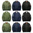 【送料無料!】全3タイプ! 9サイズ! [Men's Thick and thin Army Bomber Jacket] メンズ シックアンドシンアーミー ボンバージャケット! 厚手 薄手 ワッペン