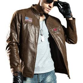 【送料無料!】全2色! 9サイズ! [Men's Pigskin Patches Genuine Leather Riders Jacket] メンズ ピッグスキン ワッペン ジェニュインレザー ライダースジャケット! 本革 豚革 シングルライダース ボンバージャケット パッチ スエード コート アウター バイクに!
