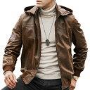 【送料無料!】フード着脱可能! 全10サイズ! [Men's Removable Hood Pigskin Leather Motorcycle Jacket] メンズ リムーバブルフード ピッグスキ