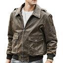 【送料無料!】全2色 6サイズ! [Men's Vintage Color Pigskin Genuine Leather Bomber Jacket] メンズ ビンテージカラー ピッグスキン ジェニュインレザー ボンバージャケット! 本革 豚革 ライダース フライトジャケット アビエーター コート アウター ブラウン バイクに!