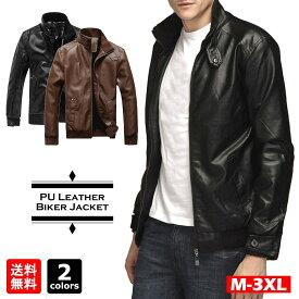 【送料無料!】全2色 5サイズ [Men's Rib Sleeve Stand Collar PU Leather jacket] メンズ リブスリーブ スタンドカラー PUレザー ジャケット! ライダース コート ブラック ブラウン 秋冬 立ち襟 シンプル アウター バイカー バイクに!