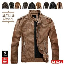 【送料無料!】全9タイプ [Men's Design Stitches PU Leather Riders Jacket] メンズ デザインステッチ PUレザー ライダースジャケット! 3種×3色 コート ブラウン ブラック イエロー 秋冬 立ち襟 シンプル スタッズ アウター バイカー バイクに!