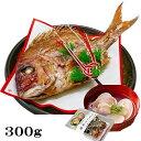 お食い初め 鯛 はまぐり セット 300g 敷紙 鯛飾り 祝い箸 天然真鯛 焼き鯛 お祝い 料理 蛤 祝鯛 冷蔵