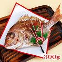 お食い初め 鯛 300g 山形県産 天然 真鯛焼き 敷き紙 飾り 冷蔵 節句 100日祝い 祝い鯛 焼鯛 焼き鯛 塩焼き 真鯛 鮮魚 …