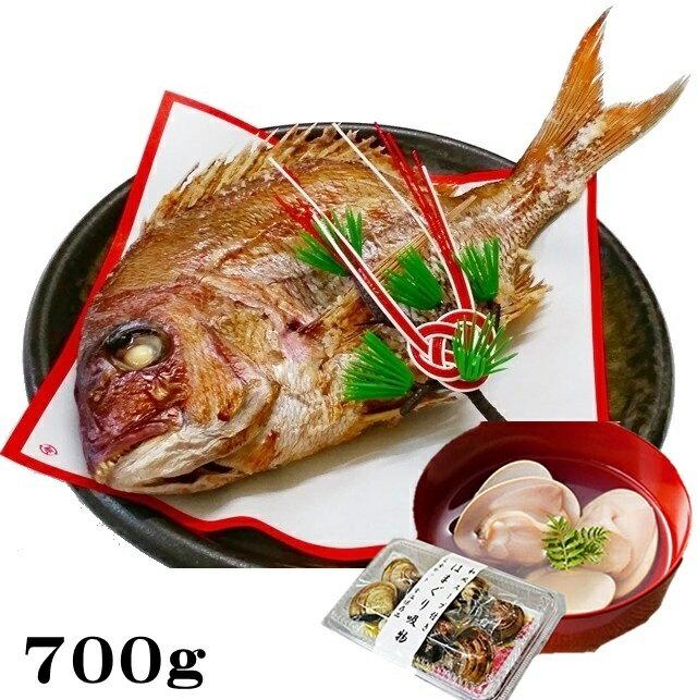 お食い初め 鯛 はまぐり セット 700g 送料無料 敷紙 鯛飾り 祝い箸 天然真鯛 焼き鯛 お祝い 料理 蛤 祝鯛 冷蔵