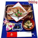 お食い初め 鯛 はまぐり 歯固め石 セット 700g 送料無料 敷紙 鯛飾り 祝い箸 天然真鯛 焼き鯛 お祝い 料理 蛤 祝鯛 冷蔵
