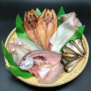 山形県産 干物 セット 5品(ハタハタ ホッケ スルメイカ カレイ イワシ) 自家製 ソフト干物  一夜干し ひもの 高級魚 海鮮 鮮魚