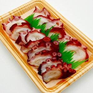 山形県産 茹でたこ スライス150g 冷凍 茹で有頭たこ(水たこ) 刺身 鮮魚 海鮮
