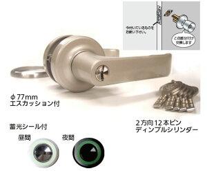 玄関ドアノブ(握り玉)だけをレバーに交換 1スピンドルタイプ(錠ケースはそのまま型)