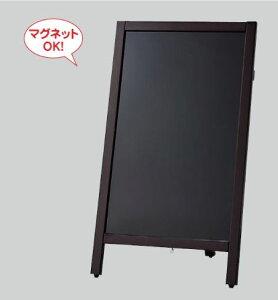 片面スタンド黒板 マーカー用 3台セット マグネット可
