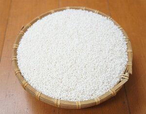 もち米 わたぼうし 令和2年産 3kg(二升)