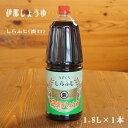 伊那しょうゆ しらふじ(うすくち)1.8L×1本