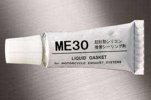 モリワキ/MORIWAKI ME30/耐熱シール剤